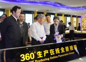 杨岳书记带领宁夏党政代表团来明一国际参观考察