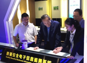 中国奶业协会会长走进明一国际 给予明一高度评价
