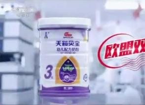 平博娱乐开户国际强势登陆央视 匠心品质铸造国民好奶粉
