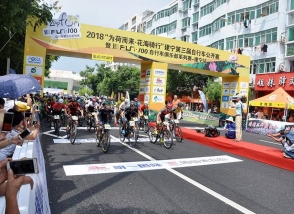 花海骑行激情开赛 明一国际助力中国•建宁第三届国际自行车公开赛