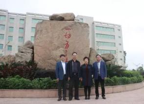 中国奶业协会副会长兼秘书长刘亚清一行走进明一国际