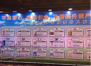 第二届中国乳业质量年会胜利召开 明一国际再获质量金奖