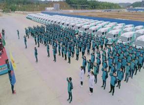 """服务责任重泰山 2019年明一国际""""八套马车""""誓师出征"""