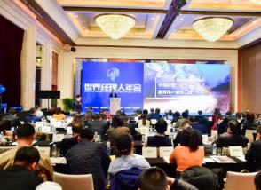 刚刚,明一国际再获殊荣!中国品牌年度大奖——中国婴幼儿奶粉十大影响力品牌
