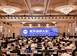 2020年中国500最具价值品牌发布 明一国际蝉联10届,品牌价值荣升至338.69亿