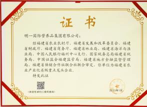 """喜讯连连!明一国际荣获""""省级重点龙头企业""""殊荣 ,天籁牧场再添千头奶牛"""