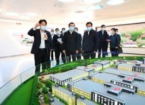 福建省政法委书记罗东川一行莅临明一建宁高新生态科技园调研指导